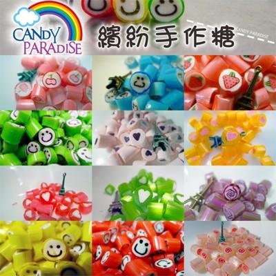 Candy paradise手作糖(西班牙知名手工糖)(綜合口味)3入 (6.3折)