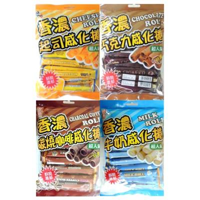 良澔爆漿威化捲系列(巧克力/牛奶/碳燒咖啡/起司) (6.7折)