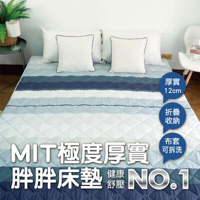 MIT超厚實透氣純棉床墊-單人加大 3.5 尺 (4.7折)