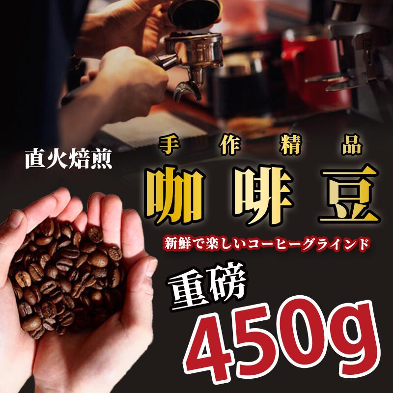 現貨免運 24h寄出盼咖啡 精品咖啡豆