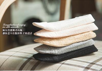 韓風冰絲蕾絲花邊防滑矽膠隱形襪 (2.9折)