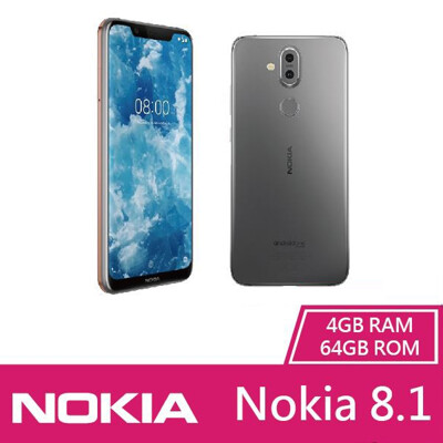 Nokia 8.1 (4G/64G) 6.18吋 智慧型手機【贈32G記憶卡+空壓殼+自拍棒+支架】 (6.5折)