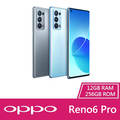OPPO Reno6 Pro 5G (12G/256G) 6.55吋智慧型手機【贈1萬安培行電】 (8.7折)