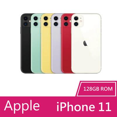 【Apple 蘋果】 iPhone11 128G智慧型手機(贈無線充電盤+手機立架) <獨家組合> (9.8折)