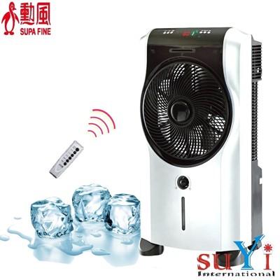 勳風微電腦霧化水冷扇 (HF-5098HC) 微電腦活氧降溫機/霧化扇/噴霧扇/水冷扇 HF-509 (5.2折)