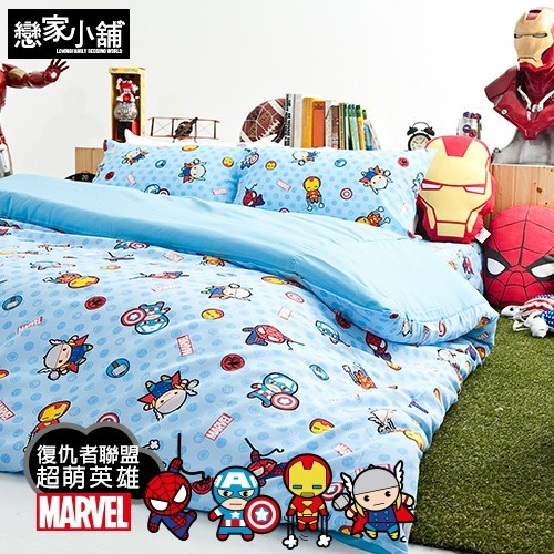 戀家小舖復仇者聯盟-超萌英雄 雙人加大床包被套組 含枕套 正版授權 磨毛多工法處理 台灣製