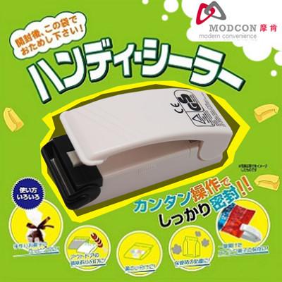 【 摩肯 】暢銷日本收納密封防潮好幫手-一代封口機(電池款) - 白 (6.8折)