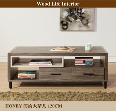 日本直人木業-Honey簡約120公分大茶几 (5.3折)