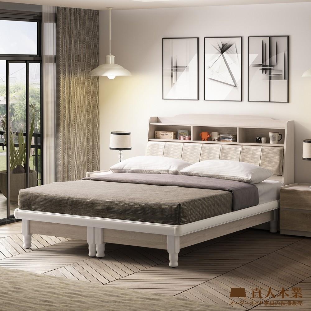 日本直人木業-coco瑪朵白橡立式實木腳 3.5尺單人床組