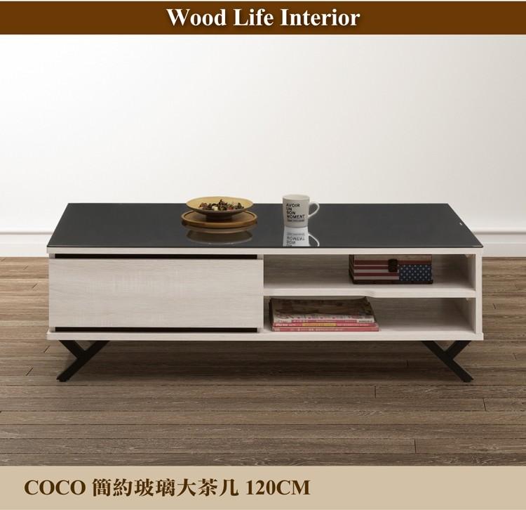 日本直人木業-coco白橡120cm大茶几