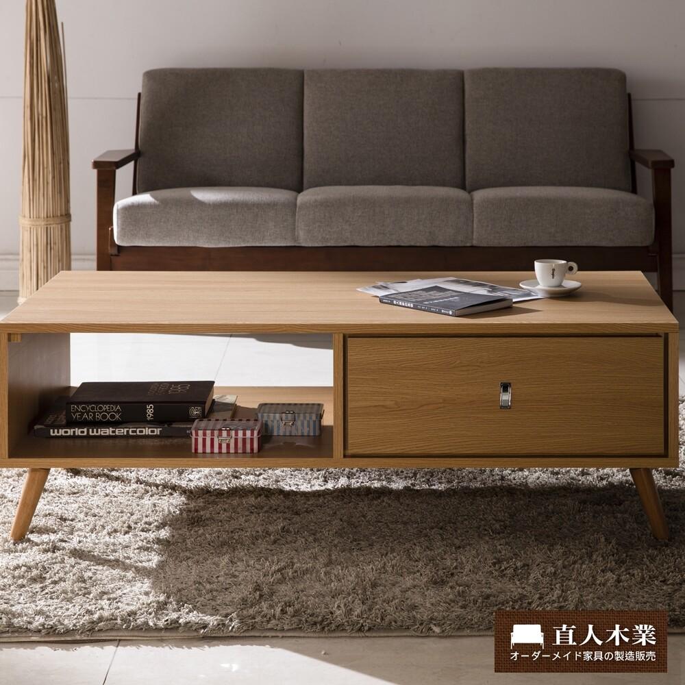 日本直人木業-leon簡約120cm大茶几
