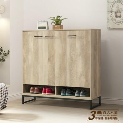 日本直人木業-  TINA復古木120公分鞋櫃 (4.9折)