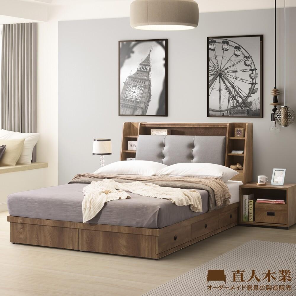 日本直人木業- oak 橡木5尺雙人收納床組(床頭貓抓皮/床底3抽)