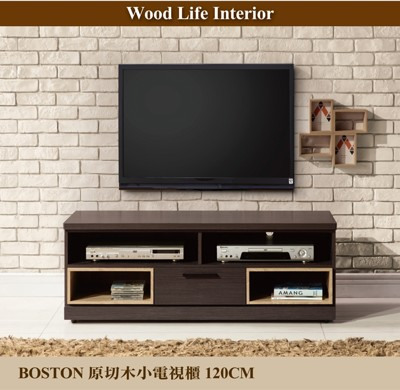 日本直人木業-BOSTON原切木120CM電視櫃 (5折)