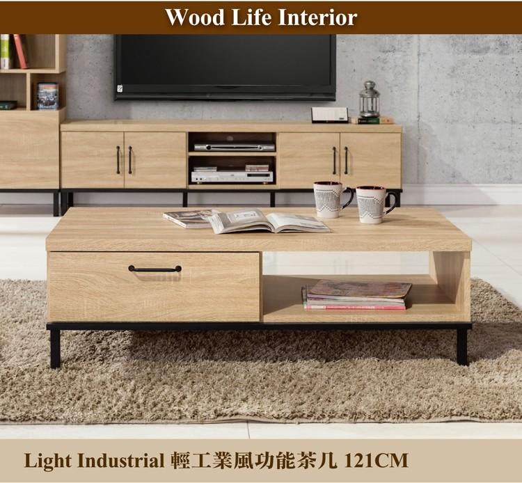 日本直人木業-light industrial 輕工業風121cm功能茶几