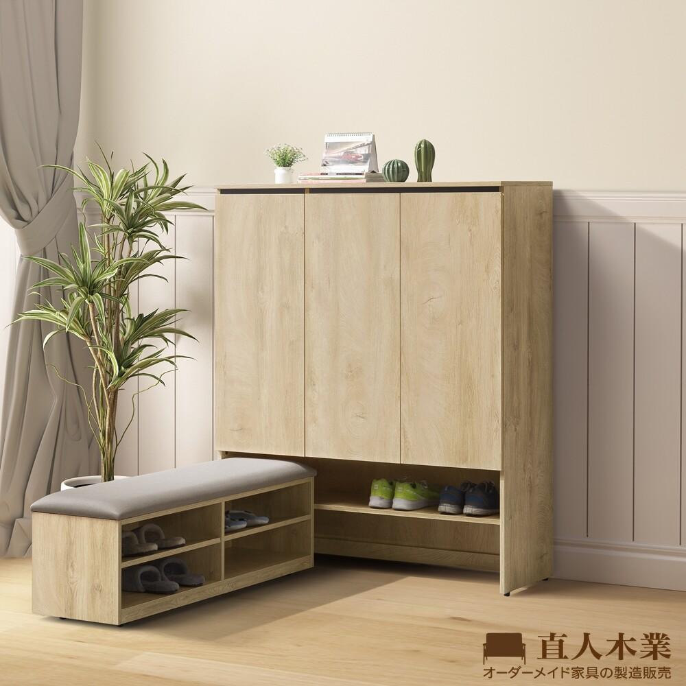 日本直人木業-kelly 白橡木120cm多功能鞋櫃(座鞋櫃附移動輪子,方便實用)