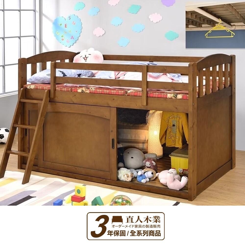 日本直人木業- new view 胡桃色全實木3.5尺中高收納床組