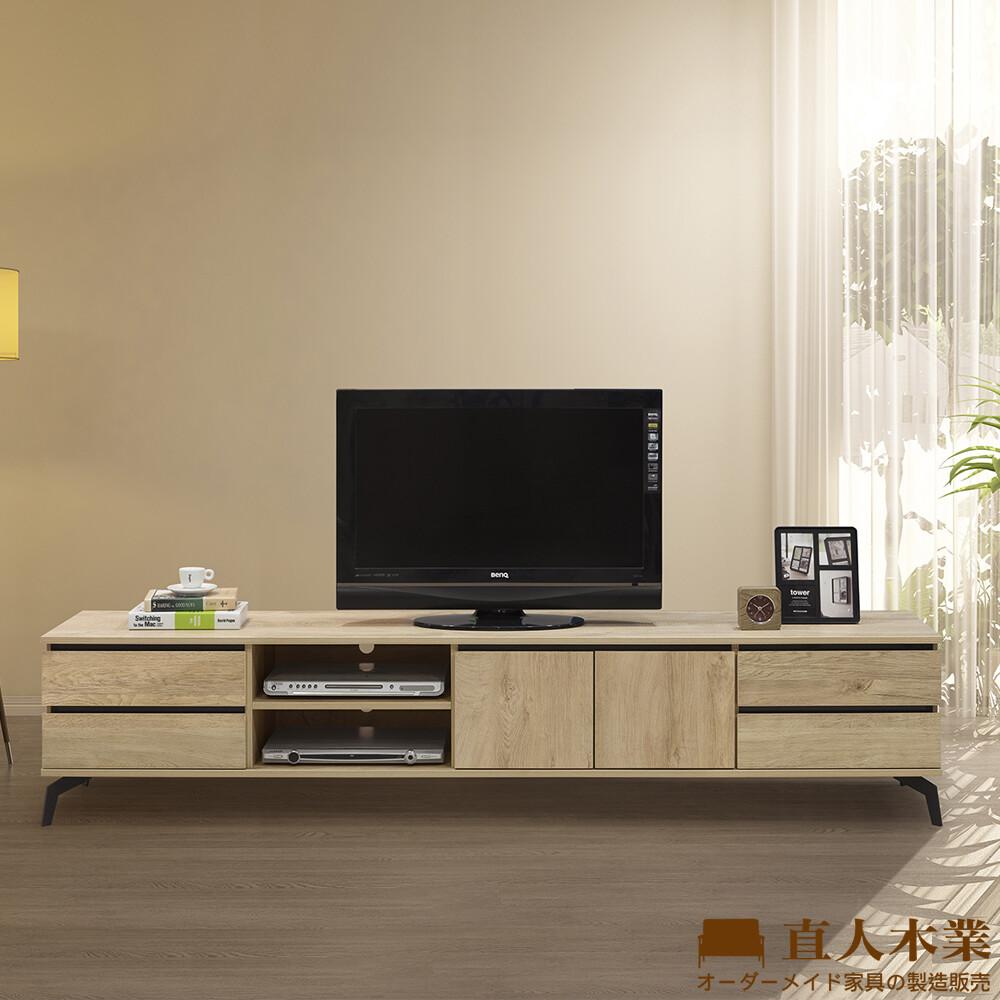 日本直人木業--kelly白橡木212cm電視櫃
