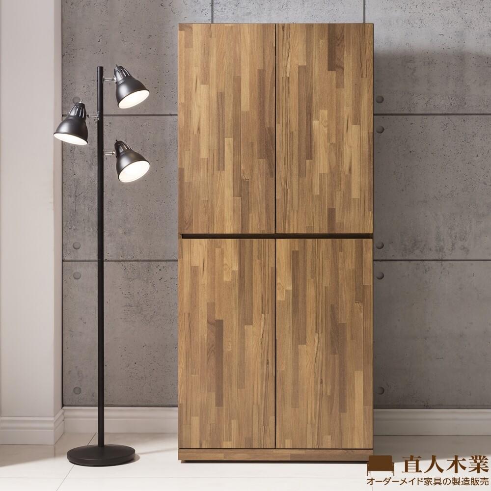 日本直人木業-style積層木80cm四門鞋櫃