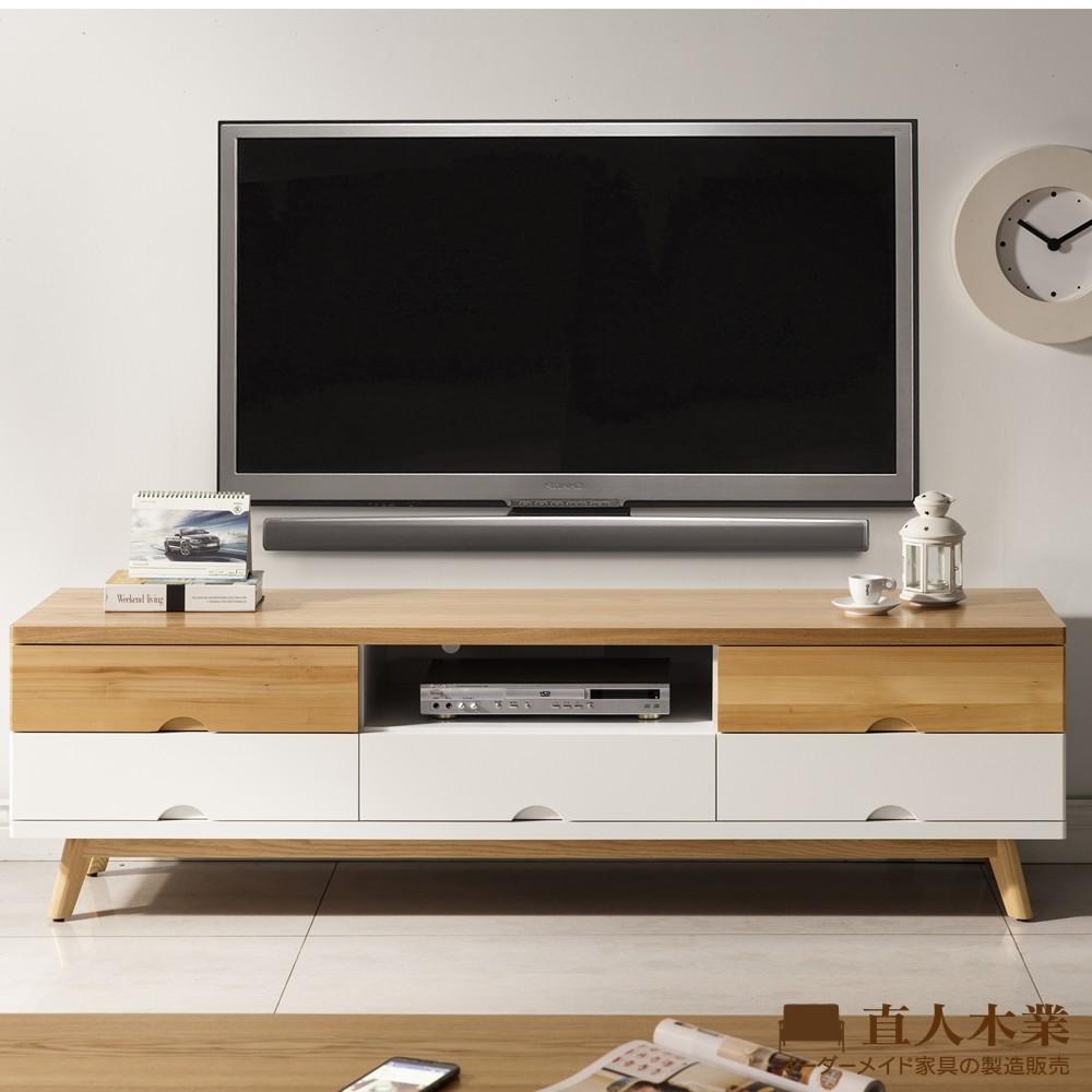日本直人木業-edward北歐風182cm電視櫃