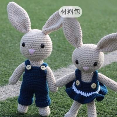 [ 長耳兔 情侶 ] 毛線玩偶材料包 含影片教學 鉤針編織材料包  diy手工製作材料包 情人節禮物