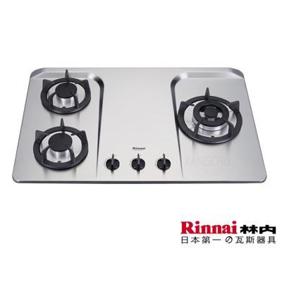 林內牌 RB-H301S 防漏好清潔不鏽鋼檯面式三口瓦斯爐 (9.4折)