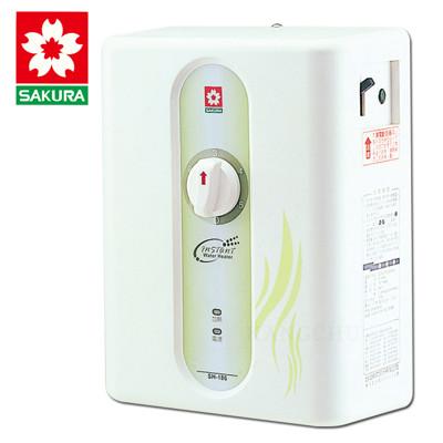櫻花牌 SH186 瞬熱式電熱水器(220V/46A)不含安裝 (7.5折)