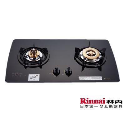 林內牌 RB-2GMB 美食家多功能強化玻璃檯面式二口瓦斯爐 (9.5折)