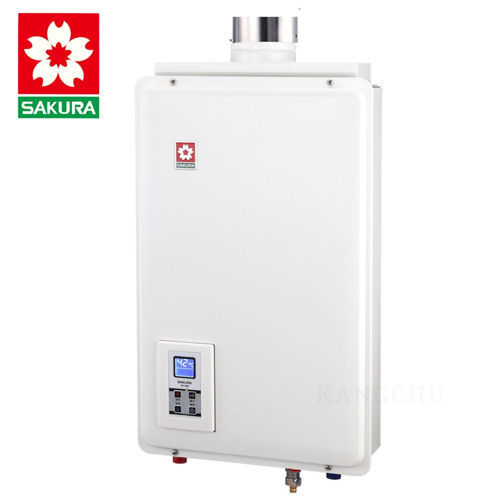 櫻花牌 sh1680 智能恆溫分段火力16l強制供排氣熱水器