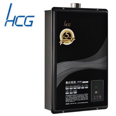 和成HCG 分段火排數位恆溫16L強制排氣熱水器(GH1655) (7.7折)