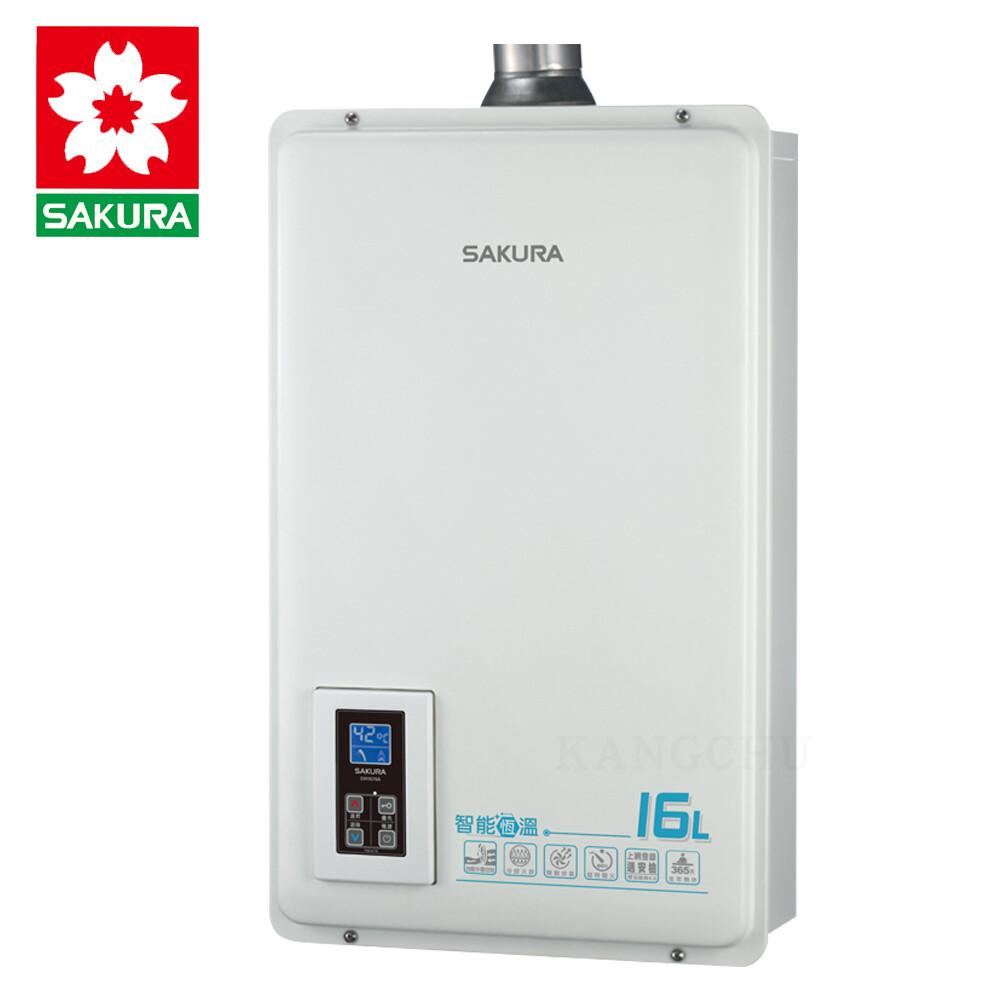 櫻花牌 dh1670a 智慧水量數位恆溫16l強制排氣熱水器