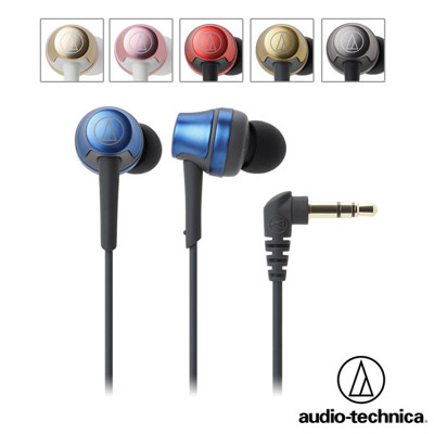 (加贈耳機包)鐵三角 ATH-CKR50 入耳式 耳塞 耳機  CKR50 (8.5折)