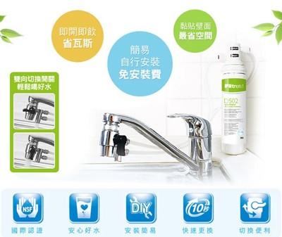 3M DS02極淨便捷DIY淨水器(盒裝) (6.8折)