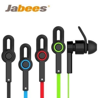 Jabees 超輕量 運動型 藍牙 耳機 Obees (4.7折)