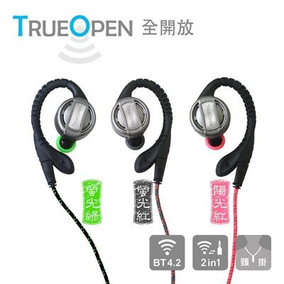 [贈硬殼耳機包]TOPLAY  聽不累 OGS-BT00  二合一 頸掛式 藍芽 耳機 (7.9折)