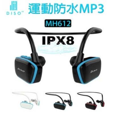 DISO IPX8 mp3 防水 耳機 MH612 (7.1折)