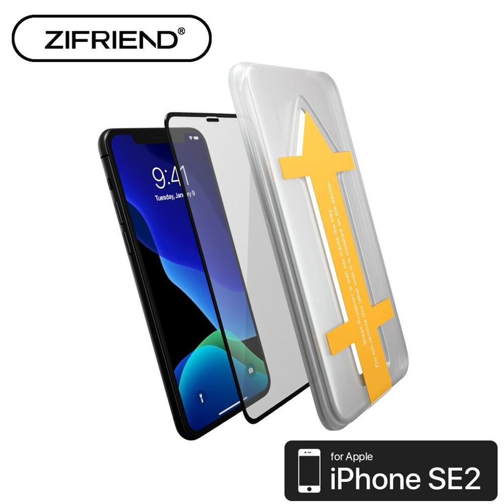 zifriend easy app 零失敗3d滿版高透光玻璃保護貼-黑色/se2