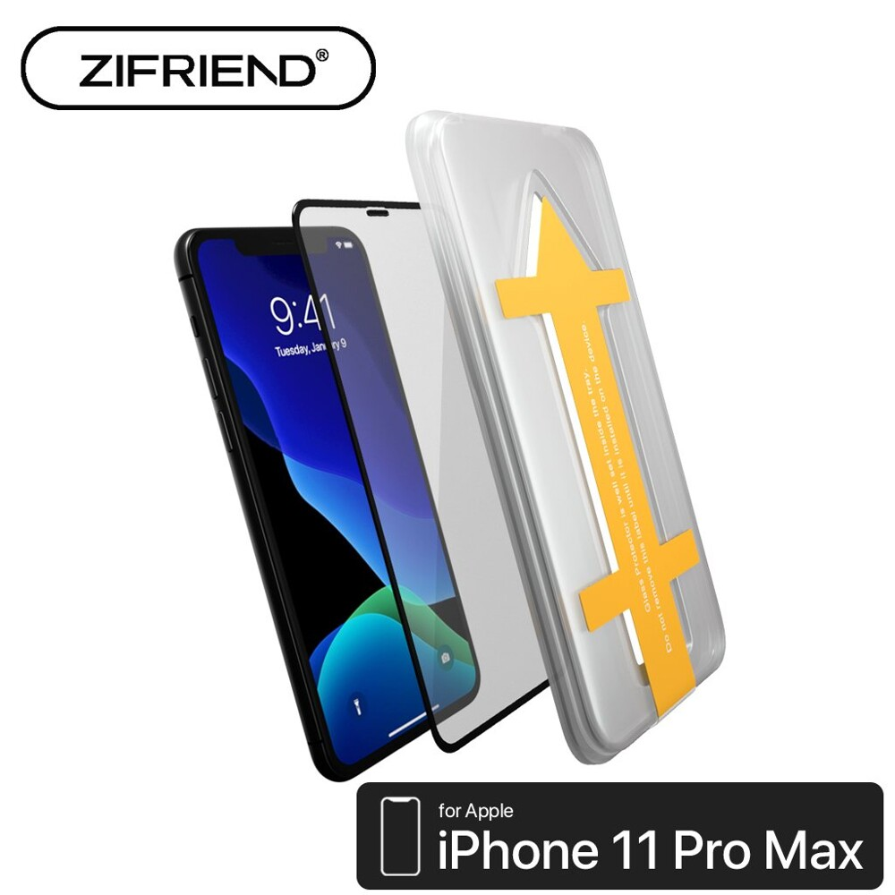 zifriend easy app 零失敗3d滿版高透光玻璃保護貼-黑色/ 11pro max