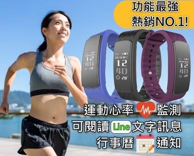 tela心率偵測運動智慧手環 (4.5折)