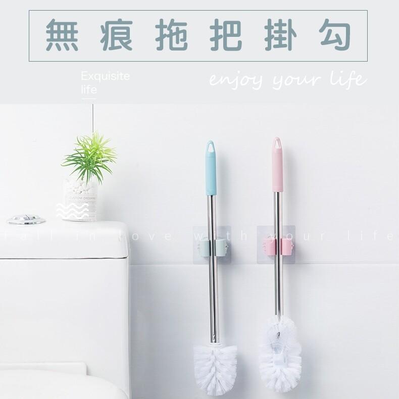 魔力貼強力掛鉤 衛生間拖把掛架 浴室壁掛無痕免釘拖把架
