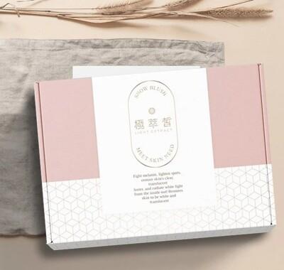 現貨  極萃皙 light extract 三代膠囊 30顆/盒 (6.3折)