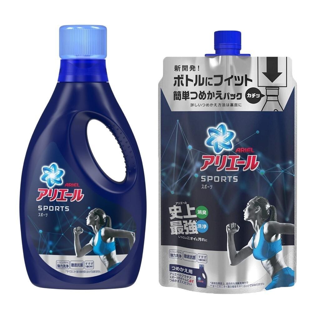 日本進口 p&g ariel 史上最強運動抗菌消臭洗衣精熱銷組 (瓶裝750g/補充包720g)