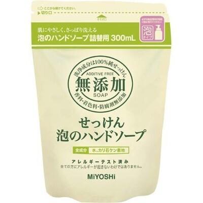 日本製 miyoshi 無添加 泡沫洗手乳 補充包 300ml 泡沫慕絲 洗手泡 溫和 (7折)