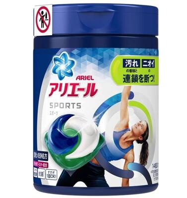 日本進口2020全新版本【P&G】ARIEL 史上最強 運動消臭洗衣球14顆 (圓筒裝) 洗衣膠球 (8.4折)
