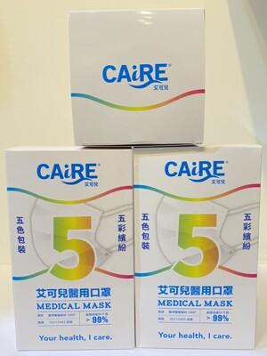 [現貨秒出]威欣利艾可兒醫療級口罩(一盒5色)50入 成人款 台灣製造 醫療口罩 平面口罩 醫用口罩 (8折)