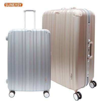Suneasy 28吋奢華時尚鋁框行李箱〈全新進化版〉/硬殼/海關鎖/鋁拉桿/大白輪 (5.4折)