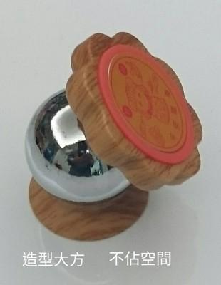媽祖圖案~車用磁性手機支架/磁吸式/免持支架 (1.2折)