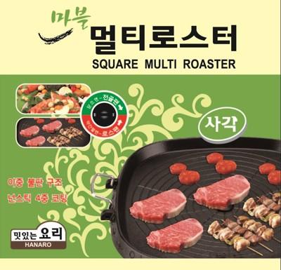 韓國最夯火烤兩用不沾烤盤(會排油、不沾好清洗) (3.7折)