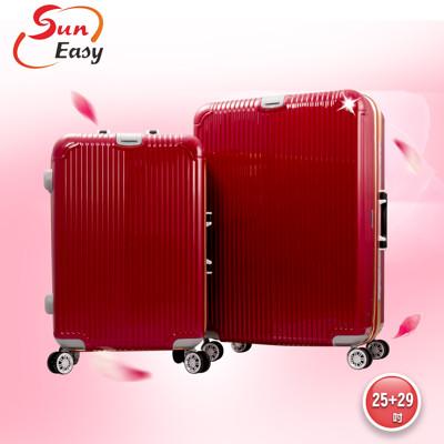 SunEasy頂級旗艦鋁框硬殼行李箱25+29吋 (4.5折)