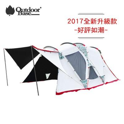 【OutdoorBase】SKYPAINTER 彩繪天空-鋁合金歡樂家庭帳-23069 (8折)